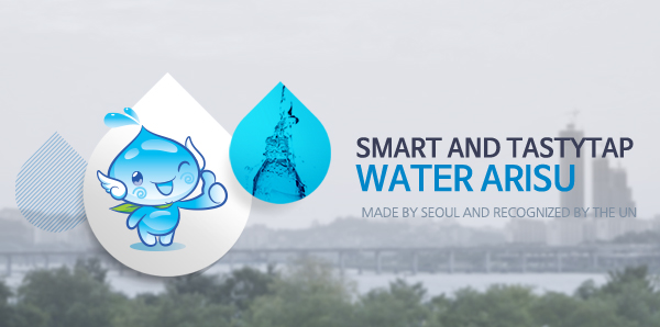 smart and Tastytap Water Arisu Made by Seoul and Recognized by the un